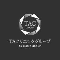 TAクリニック|美容整形・美容外科|新宿・銀座・大阪・福岡・高崎