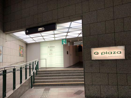 地下鉄長堀橋駅方面に歩きます